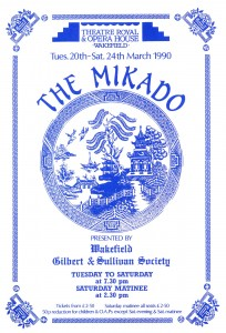 The Mikado poster 1990